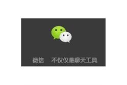 广州微信网站建设